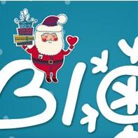 Logo Bibione un mare di feste